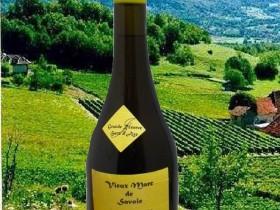 Vieux Marc de Savoie